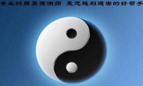 北京择日收费 北京择吉 北京择日哪家好 北京择日哪里有 北京择日哪里正宗 北京择日哪家准