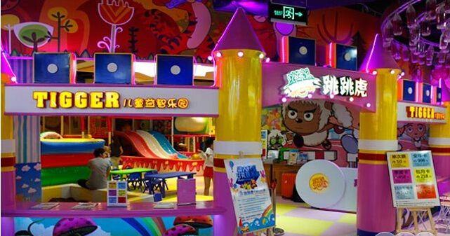 儿童乐园取名  店铺起名大全 店面取名 店铺起名字 淘宝店铺起名