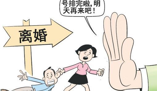哪些人的婚姻会出现问题-秦华(风水大师)