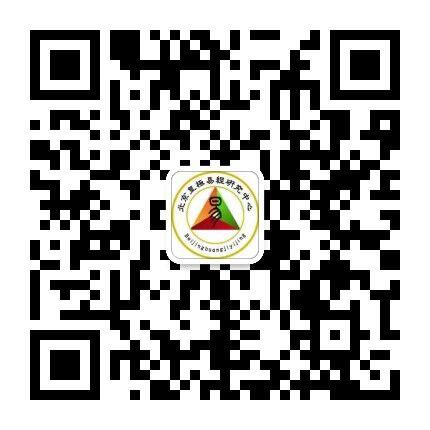 北京起名公司服务微信
