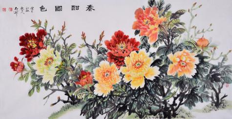 家中悬挂字画有没有什么讲究-北京皇极易经研究中心