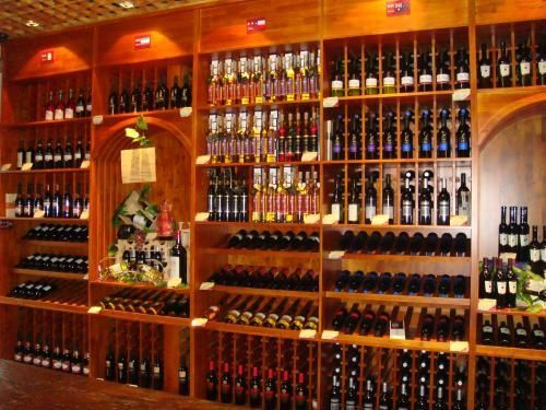 怎样给酒业公司来起名-北京皇极易经研究中心