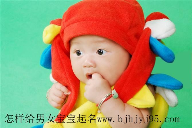起名大师秦华解析:给男女宝宝起名有什么区别