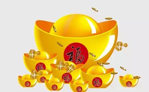 2018年有哪些生肖财运不错-北京皇极易经研究中心